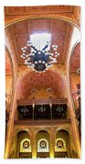 Dohany Synagogue In Budapest Beach Towel