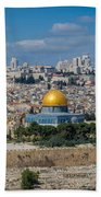 Dome Of The Rock In Jerusalem Beach Towel