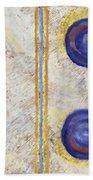 Domino Three Abstract Beach Towel