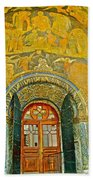 Doorway Entry To Cathedral Of The Archangel Inside Kremlin Walls In Moscow-russia Beach Towel