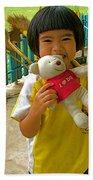 Dq Bear Lover At Baan Konn Soong School In Sukhothai-thailand Beach Towel