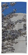 Dr Martin Luther King Jr Memorial Beach Towel