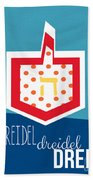 Dreidels Beach Towel by Linda Woods