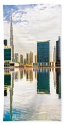 Dubai Downtown -  Beach Towel