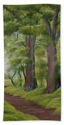 Duff House Walk Beach Towel