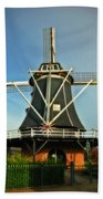 Dutch Windmill Beach Towel