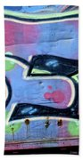 E Is For Equality Beach Towel by Donna Blackhall