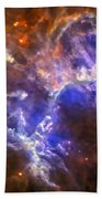 Eagle Nebula Beach Towel