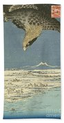 Eagle Over One Hundred Thousand Acre Plain At Susaki Beach Towel