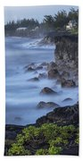 Early Morning Mist Beach Sheet