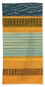 Earth Layers Abstract Ll Beach Towel