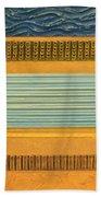 Earth Layers Abstract Ll Beach Towel
