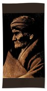 Edward S. Curtis Photograph Of Geronimo Carlisle Pennsylvania 1905-2013 Beach Towel