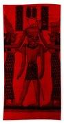 Pharaoh Atem Red Beach Towel
