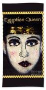 Egyptian Queen Beach Towel