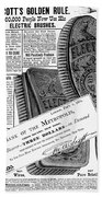 Electric Brushes, 1882 Beach Towel