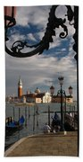 Elegant Lampost Beach Towel