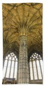Elgin Cathedral Community - 20 Beach Towel