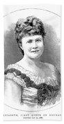 Elizabeth Of Romania (1843-1916) Beach Towel
