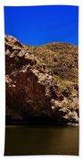 Ellery Creek- Outback Central Australia V2 Beach Towel