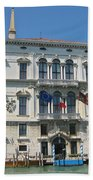 Embassy Building Venice Italy Beach Towel