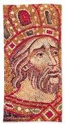 Emperor Constantine I Beach Sheet