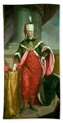 Emperor Francis I 1708-65 Holy Roman Emperor, Wearing The Official Robes Of The Order Of St. Stephan Beach Towel