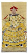 Emperor Qianlong In Old Age Beach Towel