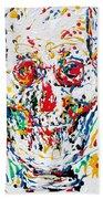 Enamels Skull Painting Beach Towel