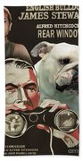 English Bulldog Art Canvas Print - Rear Window Movie Poster Beach Sheet