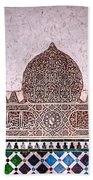 Engraved Writing And Colored Tiles No1 Beach Towel