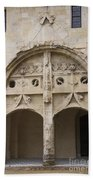 Entrance Fontevraud Abbey- France Beach Towel