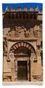 Entrance To The 10th Century Mezquita Beach Towel