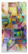 Erase The Name Of Amalek From Under The Heavens Do Not Forget 2 Beach Towel
