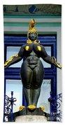 Ernst Fuchs Museum Nude Statue Beach Towel