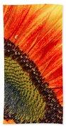 Evening Sun Sunflower Beach Towel