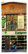 Evergreen Yonge St  Scenes Building A Better Toronto One Person At A Time Community Center Cspandau Beach Towel