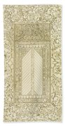 Example Of A Turkish Chimney Beach Towel by Jean Francois Albanis de Beaumont