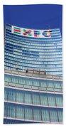 Expo 2015 Sign Beach Towel