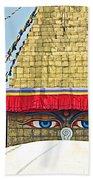 Eyes Of Buudha Boudhanath Stupa In Kathmandu-nepal  Beach Towel