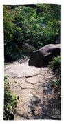 New York's Central Park Beach Towel