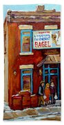 Fairmount Bagel In Winter Montreal City Scene Beach Towel
