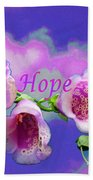 Faith-hope-love Beach Towel