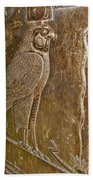 Falcon Symbol For Horus In A Crypt In Temple Of Hathor In Dendera-egypt Beach Towel