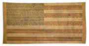 Famous Patriotic Quotes American Flag Word Art Beach Towel