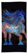 Fantasy Horse Mosaic Blue Beach Towel