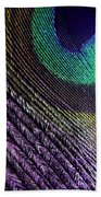 Feather Of A Different Color Beach Towel