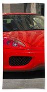 Ferrari Red Beach Towel