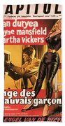 Film Noir Poster  The Burglar Jane Mansfield Beach Towel