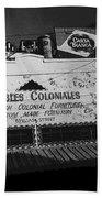 Film Noir Robert Mitchum Where Danger Lives 1950 1 Border Town Nogales Sonora Mexico Beach Towel